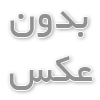 دانلود رایگان Ashampoo Burning Studio v11.0.2.9 Final